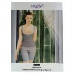 [ZIRANA] ชุดเยื่อไผ่ชาโคลกระชับสัดส่วน ชุดปรับสรีระผู้หญิง ชุดนาโนอินฟาเรด กางเกงสลายไขมัน กางเกงในเก็บพุง กางเกงสเตย์กระชับหน้าท้อง กางเกงลดต้นขา Bamboo Charcoal 2in1 Slimming Lingerie for Women