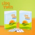 Lipo Twin ไลโปทวิน 2 กล่อง