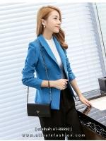 เสื้อสูททำงานผู้หญิงสีน้ำเงิน ทรงสวย เข้ารูป คอปก แขนยาว ติดกระดุม สวยดูดี ราคาถูก