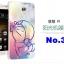 (พรีออเดอร์) เคส Lenovo/Vibe P1-เคสลายการ์ตูน thumbnail 5