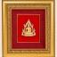 ของที่ระลึก กรอบพระพุทธชินราชกลาง thumbnail 1