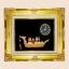 ของพรีเมี่ยม กรอบหลุยส์ A30 L ลายเรือสุพรรณหงส์พร้อมกล่องผ้าไหม (ขนาด : 13 x 15 นิ้ว ) thumbnail 1