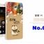 (พรีออเดอร์) เคส Lenovo/Vibe P1-เคสลายการ์ตูน thumbnail 8