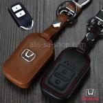 ซองหนังแท้ ใส่กุญแจรีโมทรถยนต์ HONDA HR-V,CR-V,BR-V,JAZZ Smart Key 2 ปุ่ม โลโก้ H เงิน