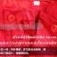 เสื้อกันฝน High grade แถบสะท้อนแสง 3M (เสื้อ+กางเกง) รหัส 01-QF thumbnail 10