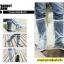 ที่คลุมรองเท้ากันฝน กันเปียก รหัส 03-HO thumbnail 1