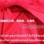 เสื้อกันฝน High grade แถบสะท้อนแสง 3M (เสื้อ+กางเกง) รหัส 01-QF thumbnail 15