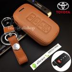 New ซองหนังแท้ ใส่กุญแจรีโมทรถยนต์ Toyota All New Camry,Altis ตัวท๊อป รุ่นโลโก้เงิน สีน้ำตาล แบบหม่