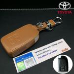 ซองหนังแท้ ใส่กุญแจรีโมทรถยนต์ All New Toyota Yaris 2014-18 แบบ Push Start โลโก้เงิน รุ่น 2 ปุ่ม สีน้ำตาล