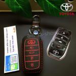 ซองหนังแท้ ใส่กุญแจรีโมท รุ่นด้ายสี All New Toyota Fortuner/Camry 2015-18 Smart Key 4 ปุ่ม สีแดง