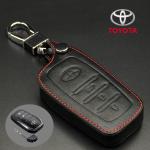 ซองหนังแท้ ใส่กุญแจรีโมทรถยนต์ Toyota Hilux Revo Smat Key 3 ปุ่ม สีดำ