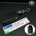 ซองหนังแท้ ใส่กุญแจรีโมทรถยนต์ All New Toyota Yaris 2014-18 แบบ Push Start โลโก้เงิน รุ่น 2 ปุ่ม สีดำ