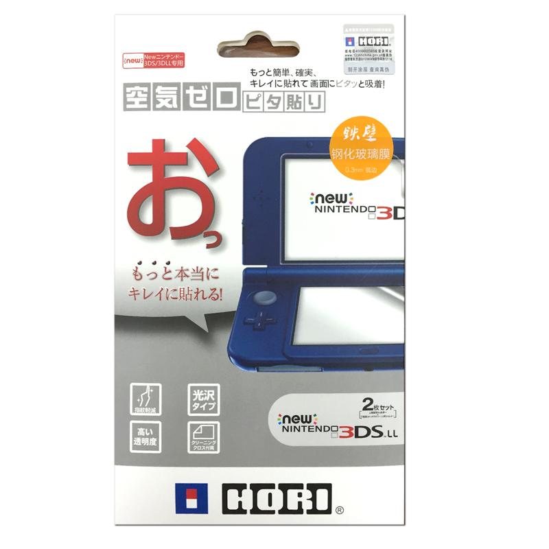 ฟิล์มกระจกกันรอย 4 ชิ้น สำหรับ New 3DS XL, New 3DS LL (HK)