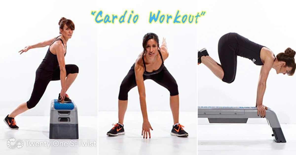 คาร์ดิโอ เป็นเพิ่มอัตราการเผาพลาญ ด้วยวิธีการเร่ง โดยการออกกำลังกายด้วยท่าอย่างต่อเนื่อง