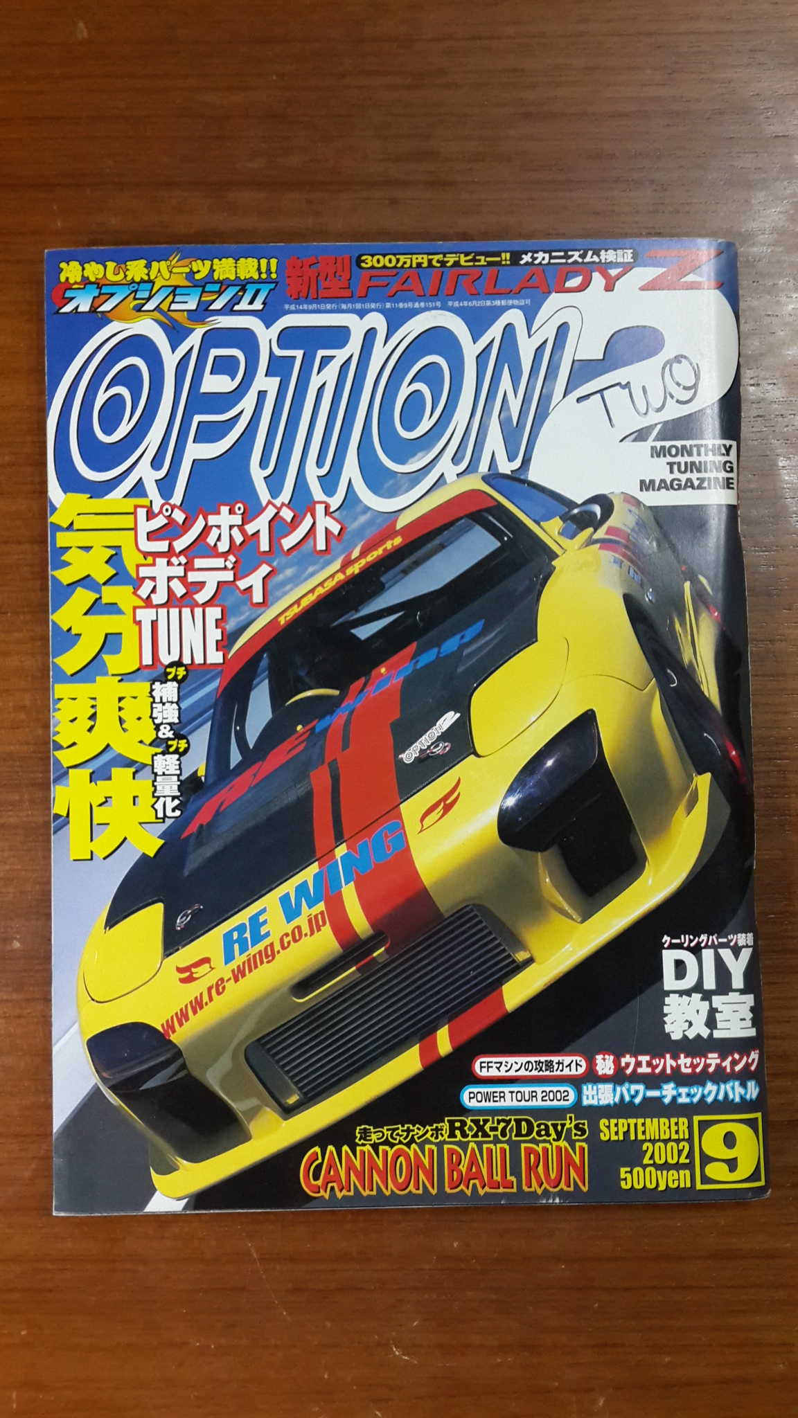 OPTION TWO 2 (Japan) : 2002 / 9