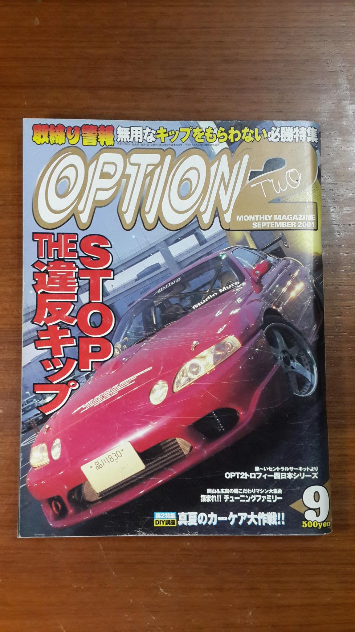 OPTION TWO 2 (Japan) : 2001 / 9