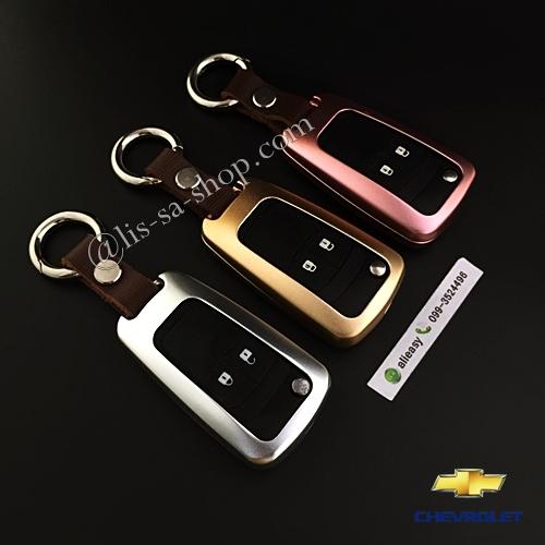 กรอบ-เคส ใส่กุญแจรีโมทรถยนต์ รุ่นอลูมิเนียม Chevrolet Captiva,โคโรลาโด พับข้าง 2 ปุ่ม