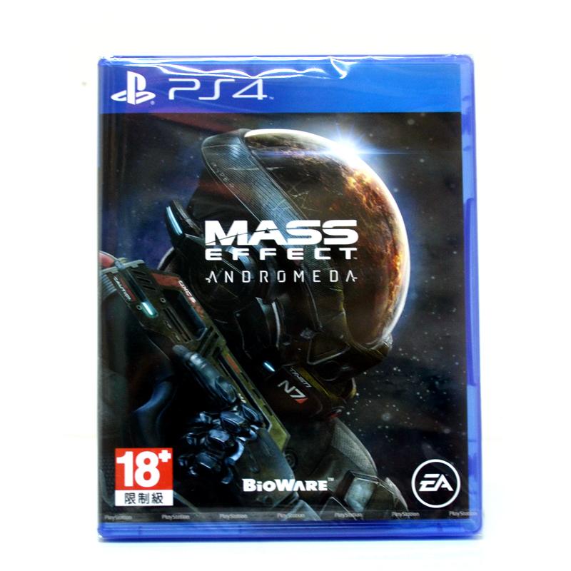 PS4 Mass Effect: Andromeda Zone 3 EN / English