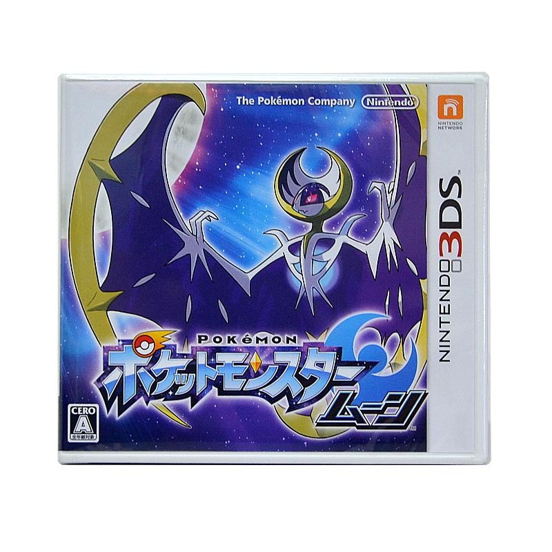 【SUNMOON】3DS™ Pokemon MOON Zone JP / Japanese