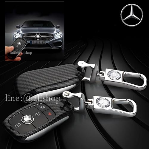 กรอบ-เคส ใส่กุญแจรีโมทรถยนต์ Mercedes Benz Smart Key ลายเคฟล่า