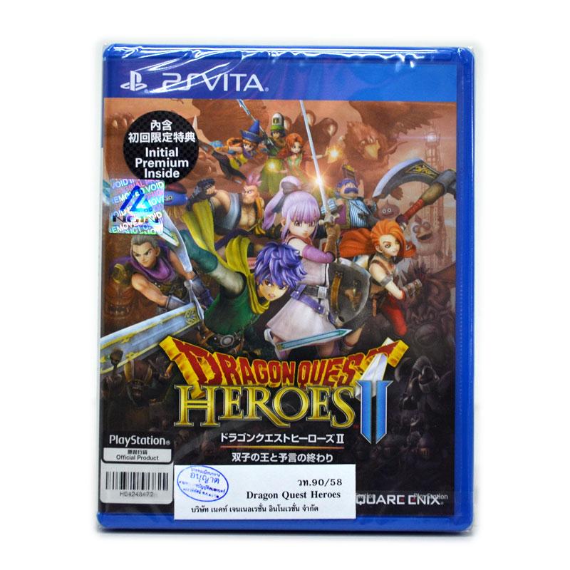 PS Vita™ Dragon Quest Heroes II: Futago no Ou to Yogen no Owari 【Zone3】 Asia / Japanese