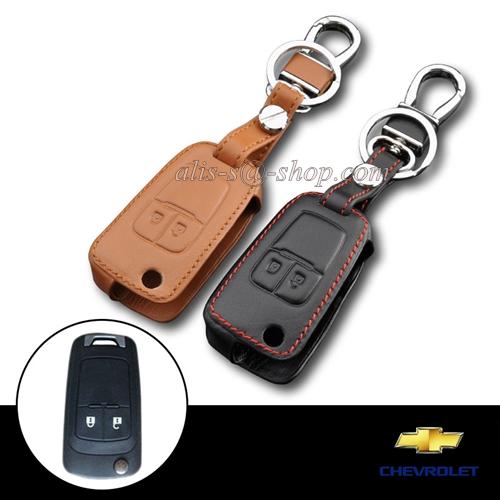 ซองหนังแท้ ใส่กุญแจรีโมทรถยนต์ Chevrolet Captiva,โคโรลาโด รุ่นพับข้าง 2 ปุ่ม