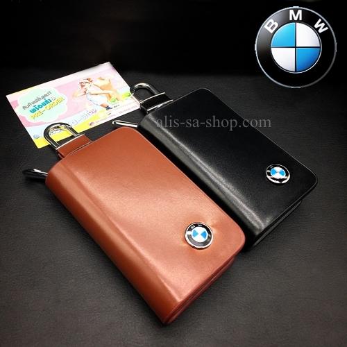 กระเป๋าซองหนังแท้ ใส่กุญแจรีโมทรถยนต์ โลโก้ BMW รุ่น ซิบรอบ