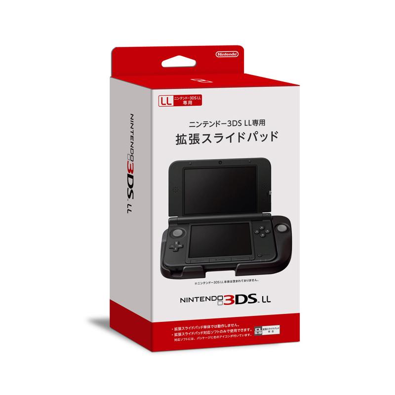 【3DS XL】 Expansion Slide Pad สำหรับ 3DS XL รุ่นเก่า (ตัวใหญ่) ของแท้จาก Nintendo Japan : SPR-A-EPKA(JPN)