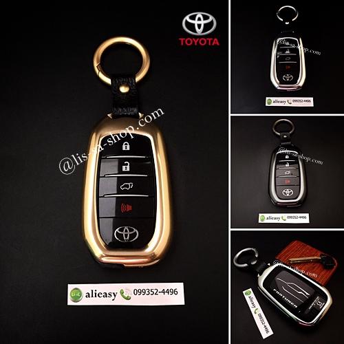 กรอบ-เคสเหล็ก ใส่กุญแจรีโมทรถยนต์ All New Toyota Fortuner/Camry 2015-17 Smart Key 4 ปุ่ม รุ่นถอดดอกกุญแจออกได้