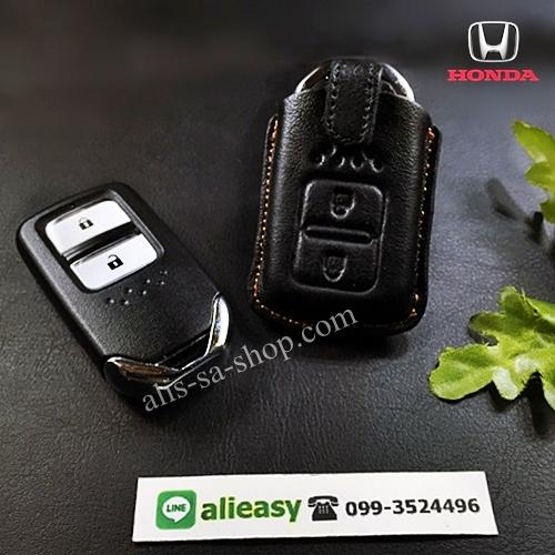 ปลอกซอง หนังแท้ ใส่กุญแจรีโมทรถ รุ่นสวม HONDA HR-V,CR-V,BR-V,JAZZ Smart Key 2 ปุ่ม
