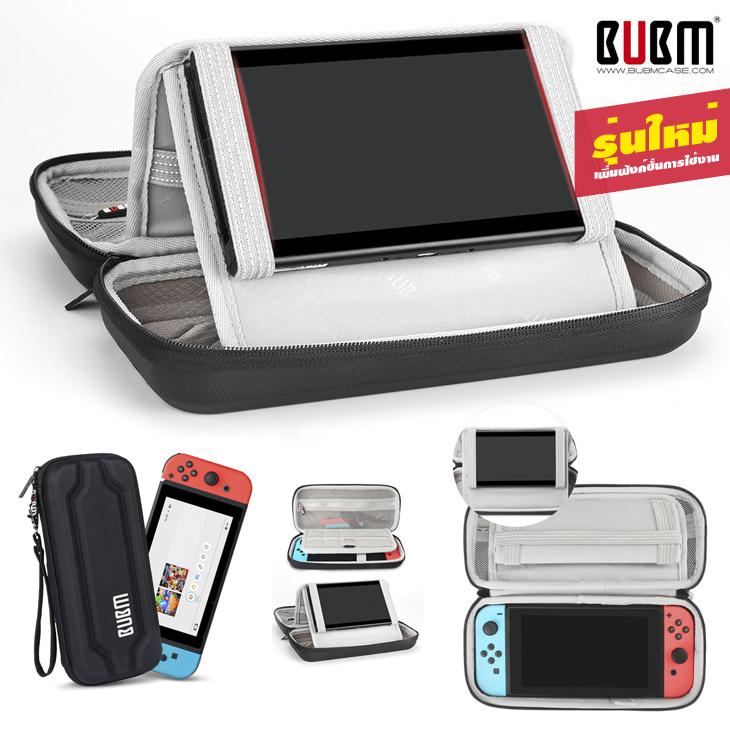 "BUBM Nintendo Switch EVA Case Protection Bag (SWITCH-Z) กระเป๋ากันกระแทกสำหรับเครื่องนินเทนโดสวิทช์ ""รุ่นใหม่"" @ 690.- บาท(ขายดี)"