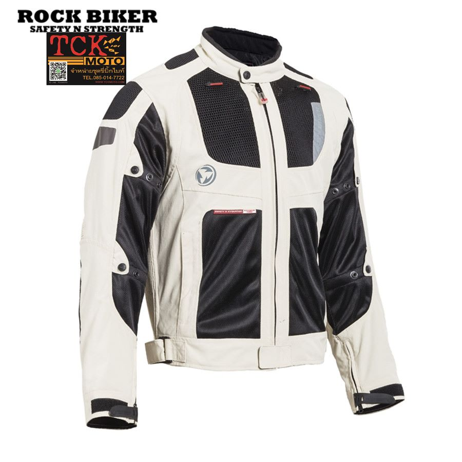 เสื้อการ์ดทัวริ่ง Rock Biker สีครีม