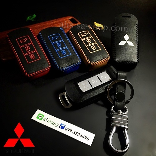 ซองหนังแท้ ใส่กุญแจรีโมทรถยนต์ รุ่นทูโทน Mitsubishi Mirage,Attrage,Triton,Pajero