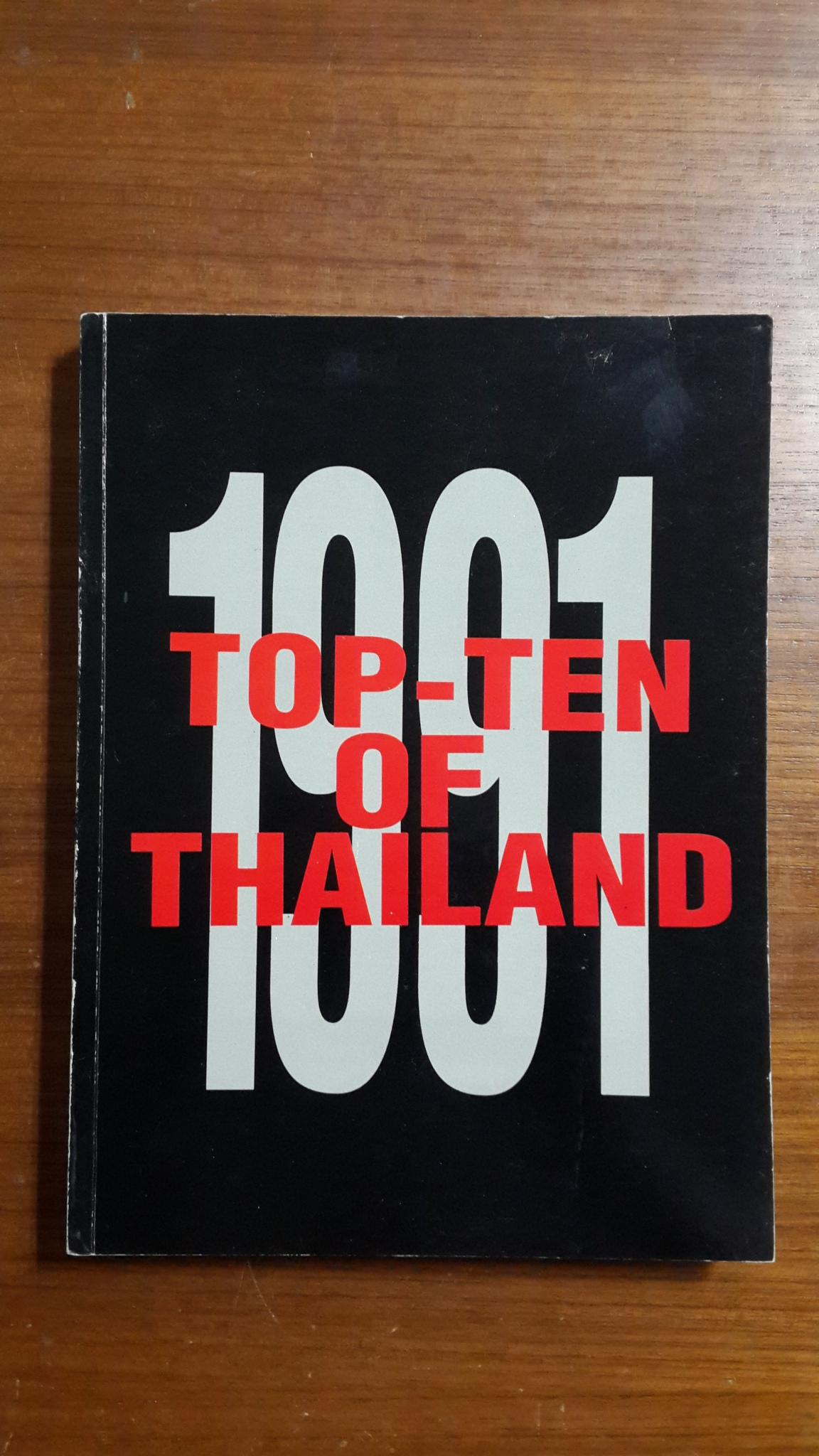 TOP-TEN OF THAILAND 1991 VOL.1
