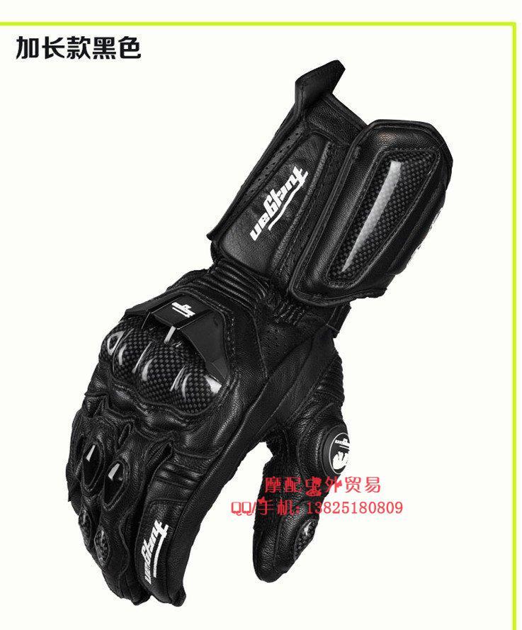 ถุงมือขี่มอเตอร์ไซค์ ข้อยาว furygan afs 18 สีดำ