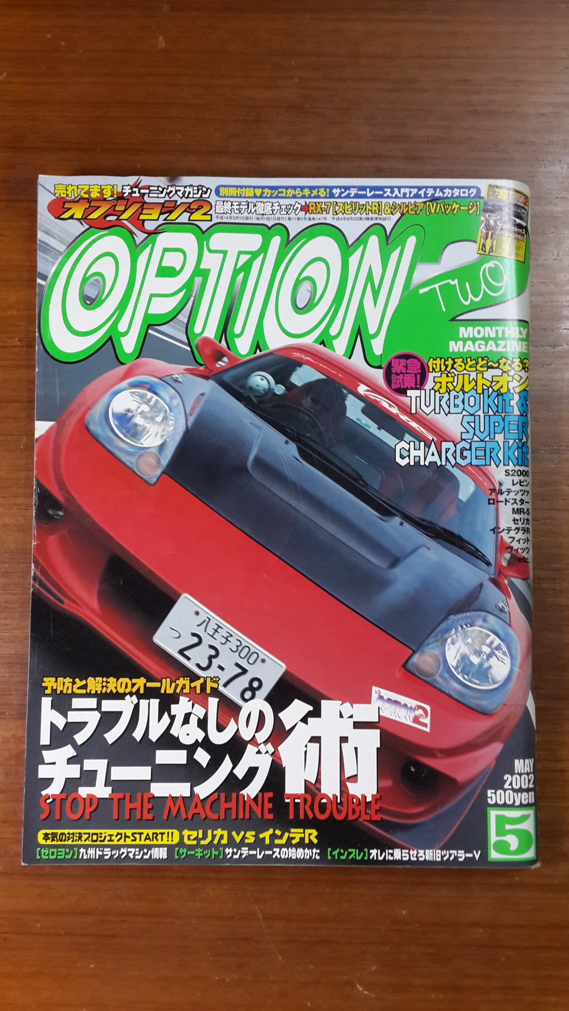 OPTION TWO 2 (Japan) : 2002 / 5