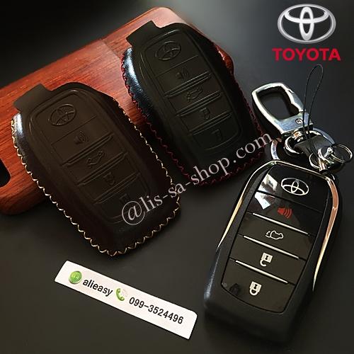 ซองหนังแท้ ใส่กุญแจรีโมทรถยนต์ รุ่น Slim All New Toyota Fortuner TRD/Camry 2015-17 Smart Key 4 ปุ่ม