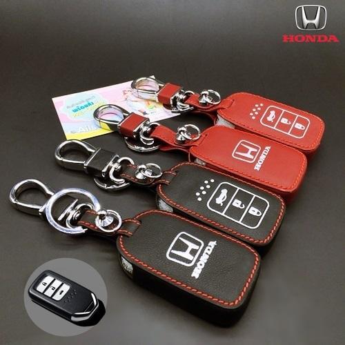 ซองหนังแท้ ใส่กุญแจรีโมทรถยนต์ รุ่น Exta Honda Accord All New City 2015-17 Smart Key 3 ปุ่ม