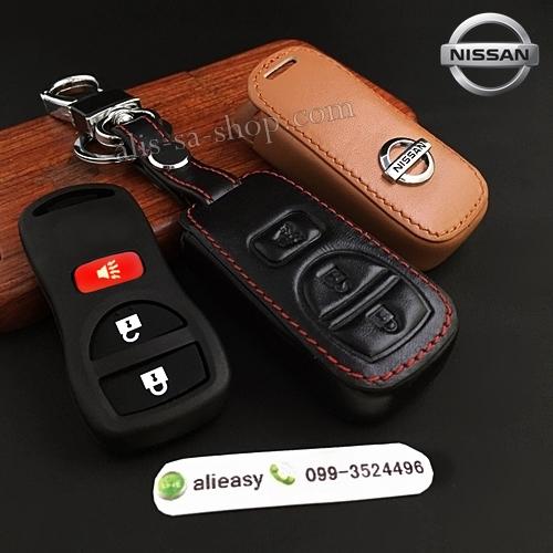 ซองหนังแท้ ใส่กุญแจรีโมทรถยนต์ รุ่นโลโก้เหล็ก Nissan Navara,Tiida Smart Key แบบใหม่