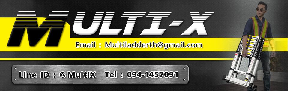 Multilladder