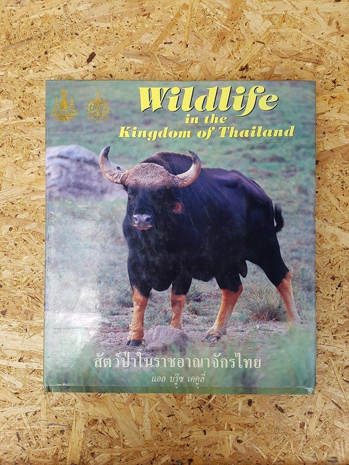 Wildlife in the Kingdom of Thailand / แอล บรู๊ซ เคคูลี่