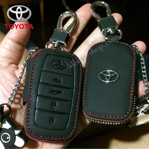 กระเป๋าซองหนัง ใส่กุญแจรีโมท รุ่นมินิซิบรอบโลโก้เงิน Toyota Fortuner/Camry Hybrid 2015-17 Smart 4 ปุ่ม