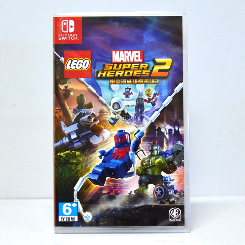 Nintendo Switch™ LEGO Marvel Super Heroes 2 // Zone EU eng , Zone Asia / English ราคา 1390.-