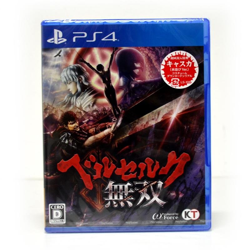 PS4™ Berserk Musou Zone 2 EU