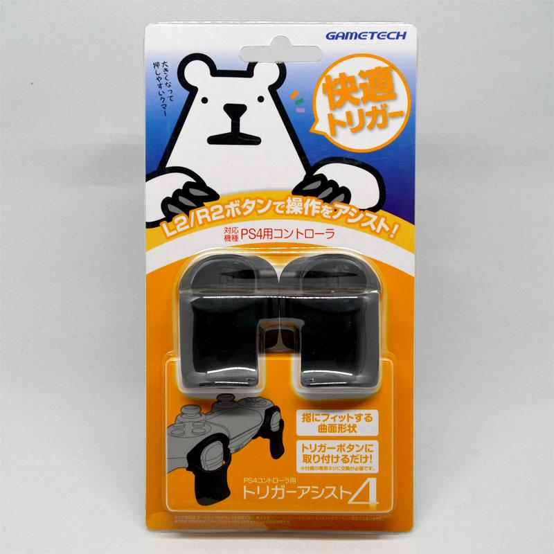 อุปกรณ์เสริมจอย PS4 GAMETECH PS4 for L2 / R2 Trigger Assist 4 (Gametechสินค้าของแท้ จากญี่ปุ่น)