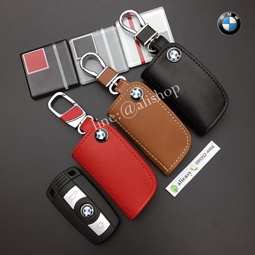 ซองหนัง ใส่กุญแจรีโมทรถยนต์ BMW รุ่น VIP BMW Series3 (90) Series5 (E60) Series7 Z4 (E85) X1(E84)