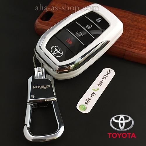 กรอบ-เคส ใส่กุญแจรีโมทรถยนต์ All New Toyota Fortuner TRD/Camry 2015-18 Smart Key 4 ปุ่ม โลโก้_เงิน แบบใหม่