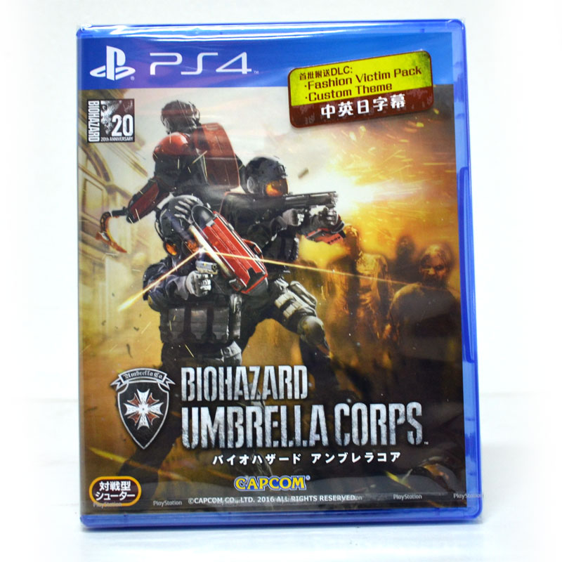 PS4™ Resident Evil Umbrella Corps Zone 3 Asia / English (New Arrival )