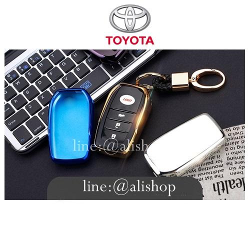 กรอบ-เคสยาง ใส่กุญแจรีโมทรถยนต์ Toyota Hilux Revo Smart Key 3 ปุ่ม