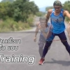 ฝึกเพิ่มกล้ามเนื้อขา และความเร็ว แบบ HIIT Training